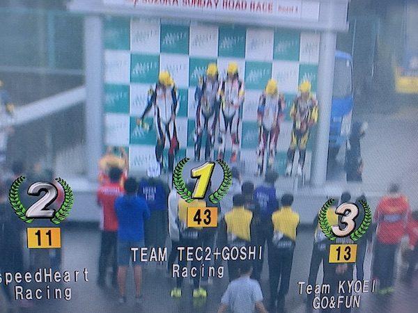 サンデーロードレース表彰式